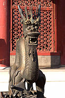 Bronze statue of dragon at the Summer Palace. Beijing. China