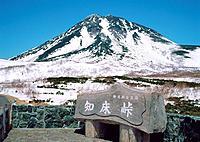 Shiretoko Pass