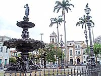 a fountain in the middle of bahia center