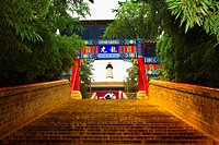 Low angle view of a gate, Beihai Park, Beijing, China