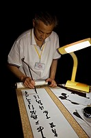 Mature man doing calligraphy, Temple of Confucius, Qufu, Shandong Province, China (thumbnail)
