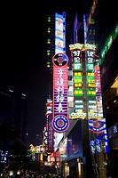 China, Shanghai, Nanjing Street, at night