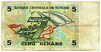 Five dinar Banknote, close_up