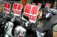Motor scooters/motobikes on sale, Hualien City, Hualien County, East Coast, Taiwan