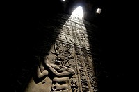 Interior with hieroglyphs, Karnak Temple, Luxor, Egypt, North Africa