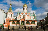 Kazansky Cathedral, Red Square, Moscow Russia
