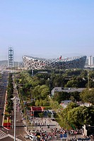 Central Area Of Beijing Olympic Games,China
