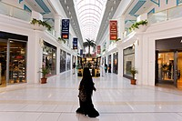 Landmark Shopping Mall, Doha, Qatar, Middle East