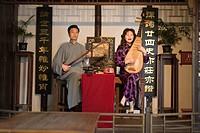A musical performance in a teashoure at Zhouzhang, Shanghai suburb, China