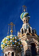 Detail of the Church of the Resurrection, St.Petersburg, Russia