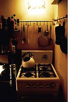 Gasspis 2004, Cooking Range And Kitchen Utensils