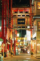 Chinatown, Yokohama, Japan