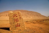 The Flaming Mountain Huoyan_shan, Turpan, Xinjiang, China