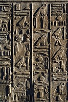 Hieroglyphs in the Karnak temple complex, north of modern day Luxor or ancient Thebes. Karnak is widely considered the largest temple complex every bu...