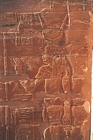 Egypt. Libyan Desert. Al-Kharijah (Kharga) Oasis. Temple. Relief of Ptolemy III making offerings to Khons and Mut. Detail of Mut