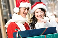 Japanese young couple enjoy shopping