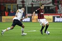 kakà, milano 2009, serie a football championship 2008_2009, milan_lecce