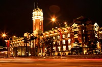Presidential palace of Taiwan at night illuminated