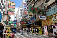 Busy street in Mong Kok, Hong Kong