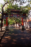 Memorial archway on Guozijian Road, Beijing, China