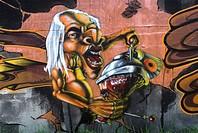 Graffiti in Koeln_Frechen