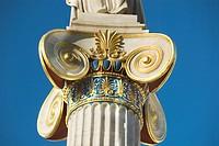 Carving on a column, Athens Academy, Athens, Greece