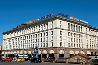 Bulgaria _ Sofia _ Capital City _ Sveta Nedelya Square. _ Store Tsoum