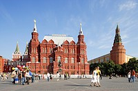 State historical museum and Arsenal tower, Moscow, Russia