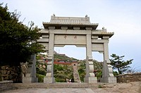 China, Shandong, Taian, Mount Tai, UNESCO, World Heritage, World Cultural Heritage, World Natural Heritage