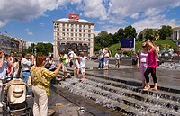 Fountain in Kiev, Ukraine