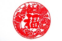 Pattern of Chinese Paper Cutting for Marital Harmony, Beijing, China
