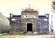 Wang Family Ancestral Hall, Yichang City, Hubei, China
