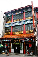 Zhang Yiyuan Tea Store, Dashilan Shopping Street, Qianmen Street, Beijing, China