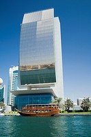 National Bank of Dubai, Dubai, United Arab Emirates, Middle East