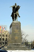 Monument of Russian Prince Yuri Dolgoruki, Moscow, Russia
