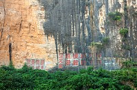 China, Yangtze River, Three Gorges, Qutang Gorge (thumbnail)