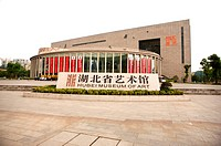 China, Hubei Province, Wuhan, Hubei Provincial Art Gallery