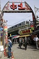 Street scene at Ameyoko, Tokyo, Japan