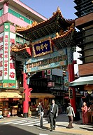 Chinatown of Yokohama, Japan