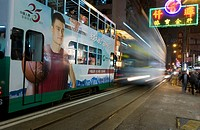 Speeding trams in the Wan Chai district of Hong Kong