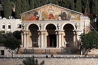Church of All Nations (aka Basilica of the Agony), Gethsemane, Jerusalem, Israel