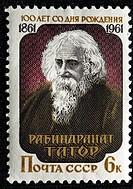 Rabindranath Tagore, Bengali poet 1861-1941, postage stamp, USSR, 1961