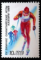 XV Winter Olympic games, Calgary 1988, postage stamp, USSR, 1988