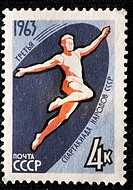 Athletics championship, postage stamp, USSR, 1963