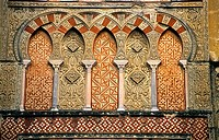Cordoba Andalusia  Spain:details of the exterior Mosque-cathedral´s walls, in Torrijos street