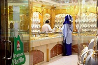 Vereinigte Arabische Emirate Dubai City Deira Gold Souk Gold-markt Geschaeft Geschaefte Schaufenster Reichtum Schmuck Geschmeide Reisen Stadt Altstadt...