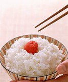 Boiled rice with pickled plum