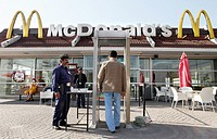Mc Donalds restaurant in Pakistan