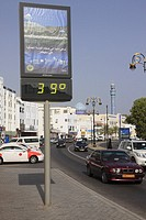 digital thermometer showing 39degree celsius at the Corniche in the city of Muttrah, Sultanate of Oman
