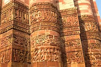 India, near New Delhi, Qutab Minar